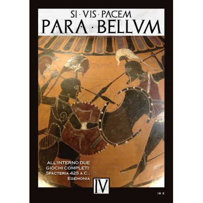 Para Bellum nº3
