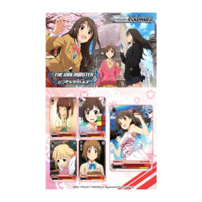 Trial Deck: The Idolm@ster Cinderella Girls - Smile